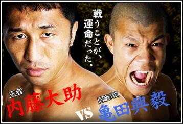 この画像は、サイトの記事「ボクシング 世界戦 日本人 ネットや口コミで話題 YouTube注目無料視聴動画ご紹介!」のイメージ写真画像として利用しています。